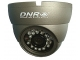 KAMERA DNR IP746 1.3MP 3.6MM