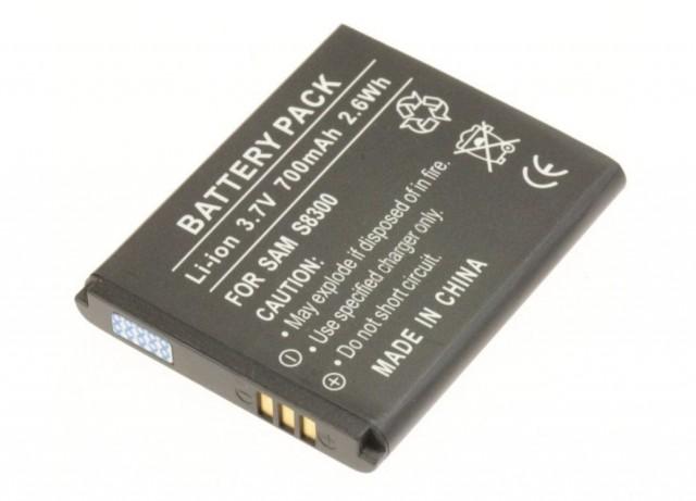 AKUM.GSM SAMS AB483640BUAH 3,7V 700MAH